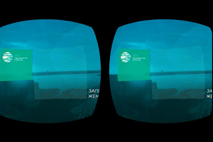 Разработка мобильного приложения для демонстрации VR-фильмов